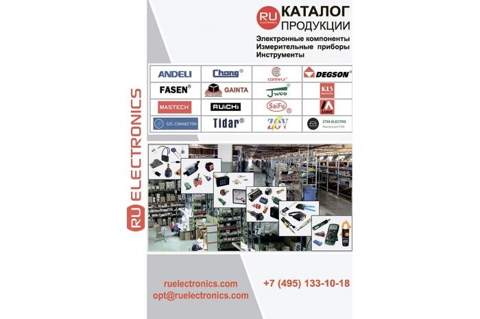 Новый электронный каталог продукции RU Electronics!