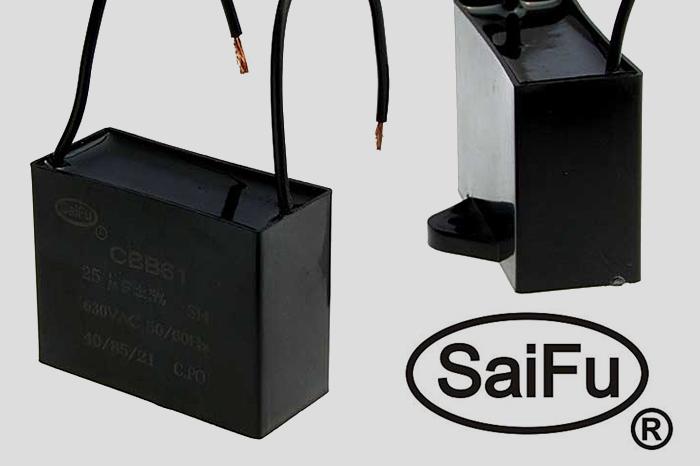 О компании Saifu. Производимая продукция бренда.