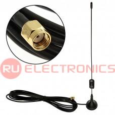 Антенна GSM RUICHI GKT 433-3B3, 3 м, кабель RG 174, разъём SMA-J