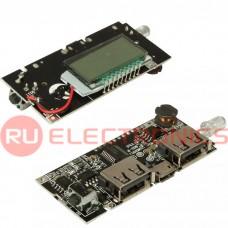 USB модуль для внешнего ЗУ с ЖК-индикатором RUICHI EM-343