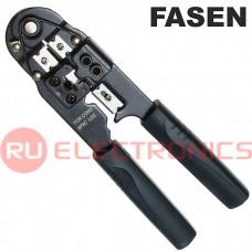 Обжимной инструмент кримпер FASEN HS-210N, RJ45