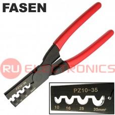 Обжимной инструмент кримпер FASEN PZ 10-35