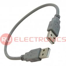 Кабель компьютерный USB соединительный SZC USB-A(m)-USB-A(m), 0.3 м