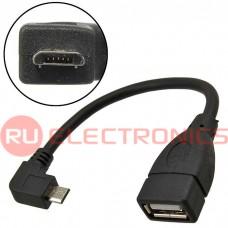 Кабель компьютерный переходный USB SZC USB AF-Micro USB, угловой 90°