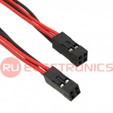 Межплатный кабель питания RUICHI BLD 2x02*2, AWG26, 0.3 м