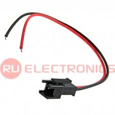 Межплатный кабель питания RUICHI SM коннектор, 2P*150 мм, 22AWG, разъём