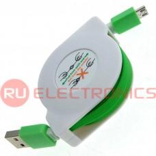 Шнур для мобильных устройств RUICHI Um-0029 ,2 м