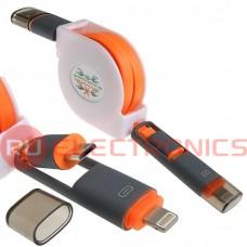 Шнур для мобильных устройств RUICHI Umi-0001, 1 м