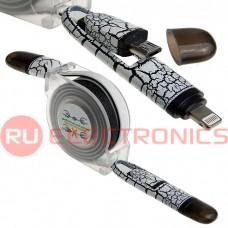 Шнур для мобильных устройств RUICHI Umi-0002, 1 м