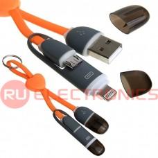 Шнур для мобильных устройств RUICHI Umi-0006, 0.2 м