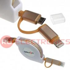 Шнур для мобильных устройств RUICHI Umi-0007, 1 м