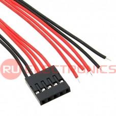 Межплатный кабель питания RUICHI BLS-5, AWG26, 0.3 м