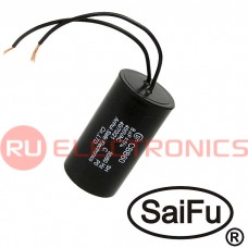 Пусковой конденсатор SAIFU CBB60, 8 мкФ, 450 В, с проводом