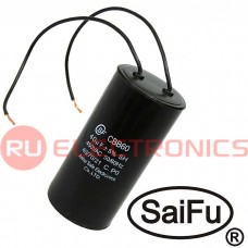 Пусковой конденсатор SAIFU CBB60, 40 мкФ, 450 В, с проводом
