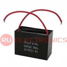 Пусковой конденсатор SAIFU CBB61, 10 мкФ, 450 В