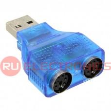 Переходной разъем RUICHI USB to 2*PS/2, синий
