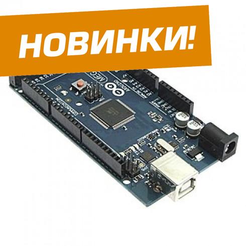 Электронные модули (Arduino)